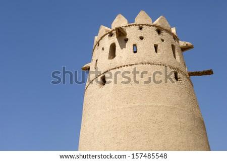 Arabian fort in Al Ain United Arab Emirates - stock photo