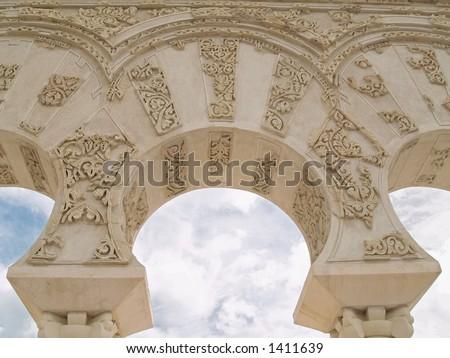 Arabic arches - stock photo
