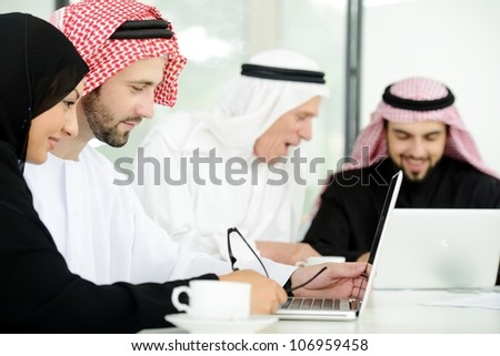 Arabic business people at work ,teamwork - stock photo