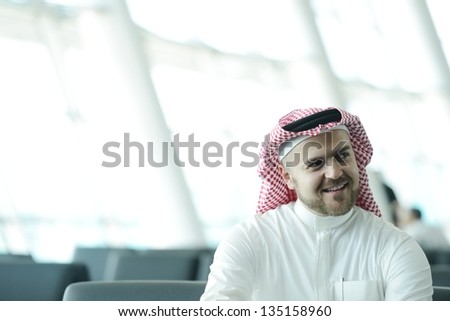 Arabic businessman in the Middle east - stock photo