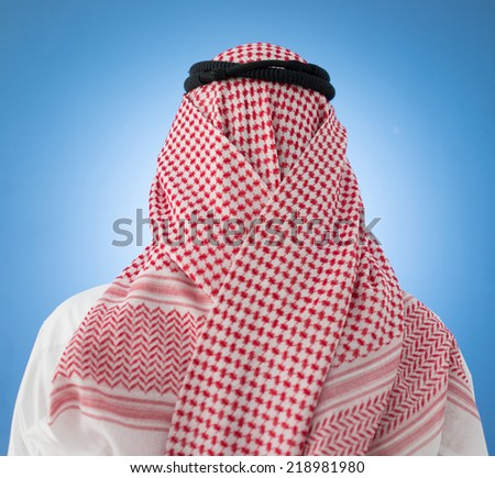 Arabic businessman posing - stock photo