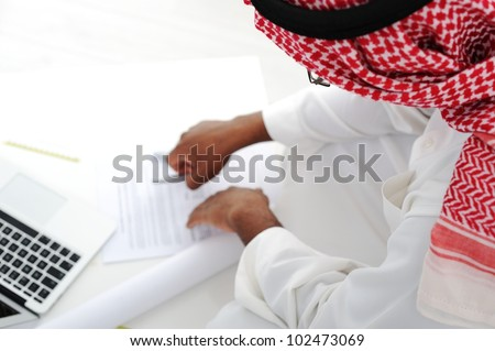 Arabic businessman working