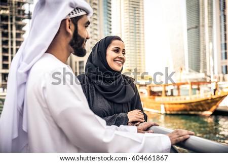 Arab dating customs