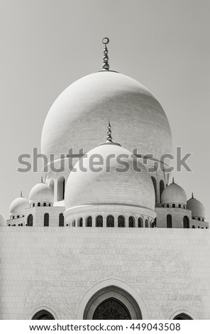 Arabic domes of the Grand Mosque in Abu Dhabi, United Arab Emirates