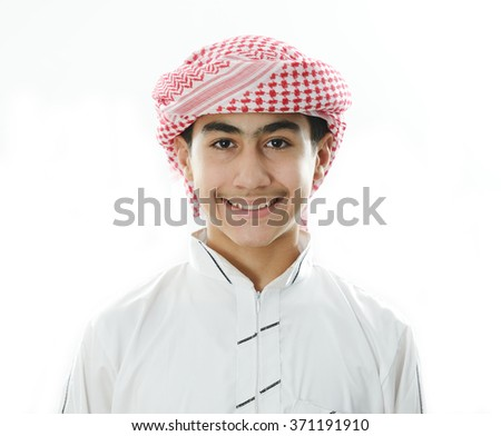 Arabic gulf boy - stock photo