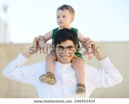 Arabic kids - stock photo