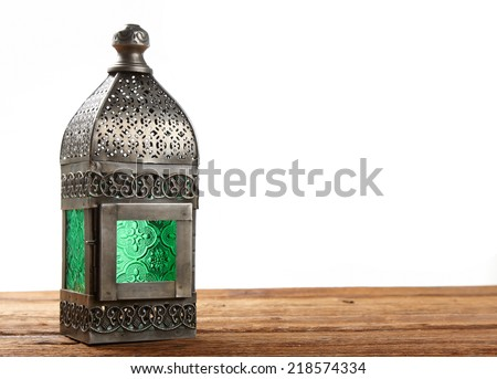 arabic lamp  - stock photo