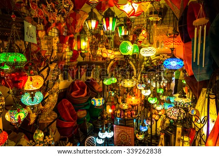 Arabic lamps and lanterns in the Marrakesh,Morocco - stock photo
