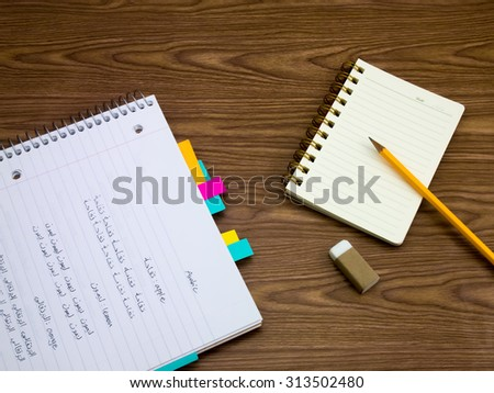 Arabic; Learning New Language Writing Words on the Notebook - stock photo