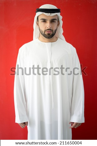 Arabic man from Emirate of Dubai - stock photo
