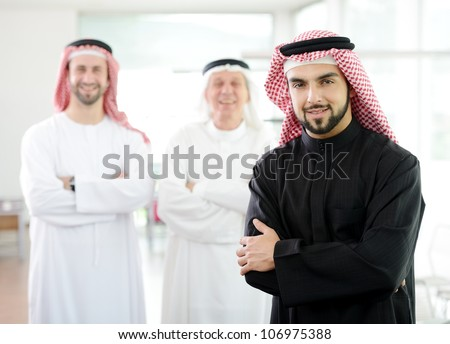 Arabic Middle eastern man at work - stock photo