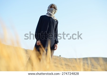 Arabic Palestinian man - stock photo