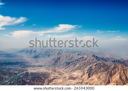 Arabic peninsula oman mountains aerial panorama - stock photo
