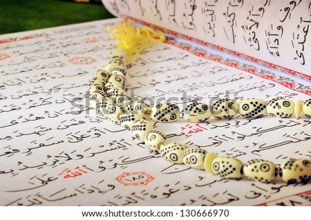 Arabic Ramadan Fasting Aya From Holy Quran And Rosary - stock photo