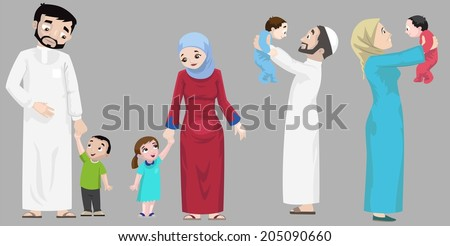 Arabs- Hanging Out With Children - stock photo