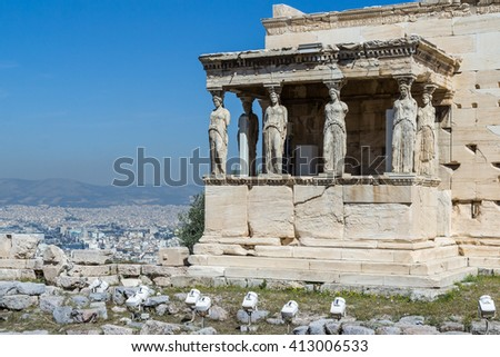 Arachtheion in the Acropolis of Athens, Greece