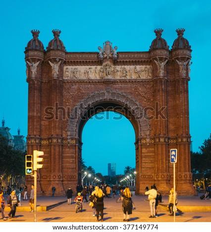 Arc de Triomf at night in Barcelona, Spain - stock photo
