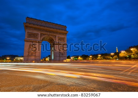 Arc de Triomphe at night, Paris, France - stock photo