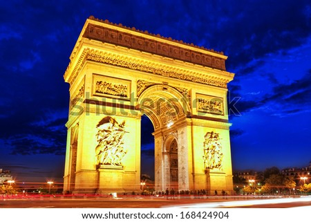Arc de Triomphe in Paris. France. - stock photo