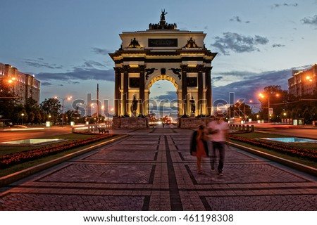 Arc de Triomphe in the light of the evening city lights. Russia Moscow