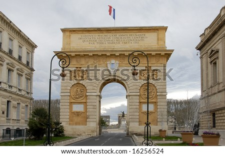 Arc de Triomphe, Montpellier, France. Built in 1692 by Charles-Augustin Daviler to the glory of Louis XIV - stock photo