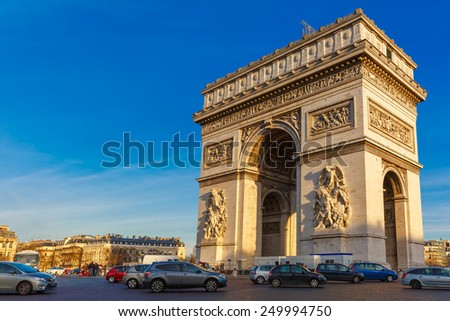 Arc de triomphe or Arch of Triumph in Paris afternoon, France - stock photo