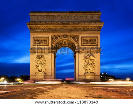 Arc de Triomphe, Paris, France at night. View from Avenue des Champs-Elysees - stock photo