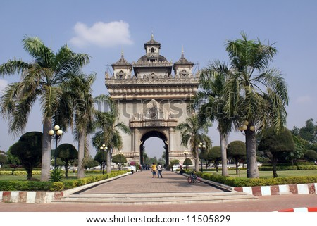 Arc Patuxai in the centre of Vientiane