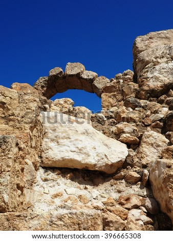 Arch against blue bright sky    - stock photo