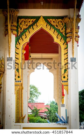 Arch,at Temple Thailand