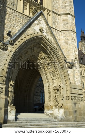 Arch Door of Canada Parliament Building, Peace Tower, located in Ottawa, Ontario, Canada.