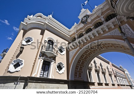 Arch in downtown of Guatemala City - stock photo