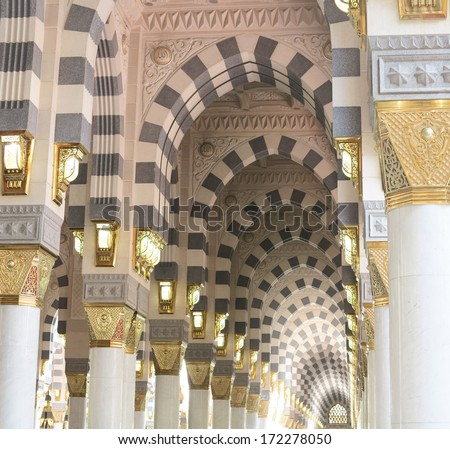 Arch Islamic architecture in Mecca - stock photo