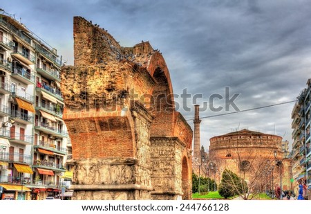 Arch of Galerius and Rotunda in Thessaloniki - Greece - stock photo