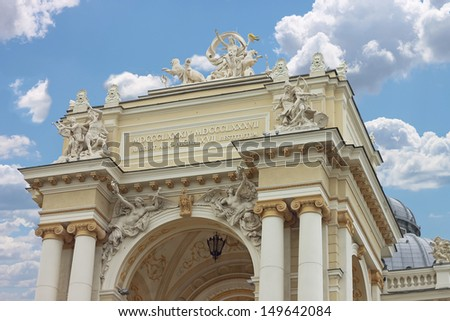 Arch over the entrance to Odessa Opera House - stock photo