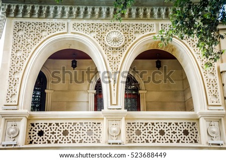 Perfect Arch Window Image Background Semicircular Arches Stock Photo  AK36
