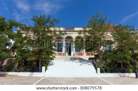 Archaeological museum of Milos island, Greece - stock photo