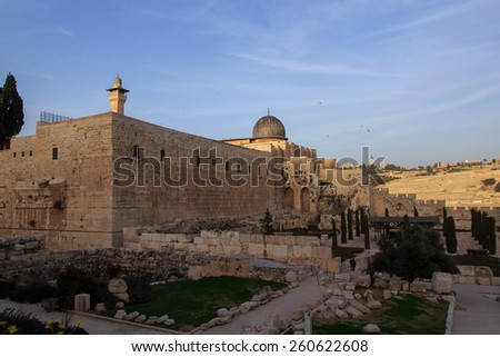 Archaeological Park at the southern wall of Jerusalem - stock photo