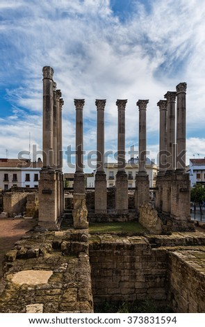 Archaeological ruins of the Roman temple of Cordoba (Spain), which was built in the first century after Christ. - stock photo