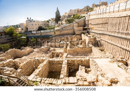 Archaeological site close to City of David in Jerusalem, Israel - stock photo