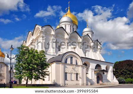 Archangel Cathedral in the Moscow Kremlin - stock photo