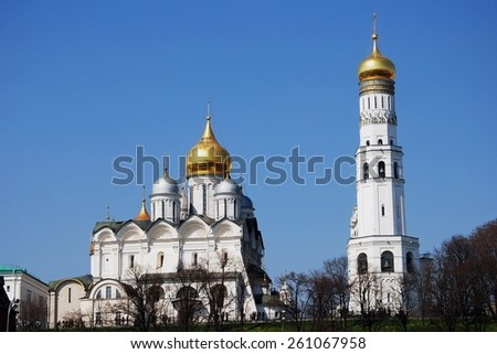 Archangels church and Ivan the Great Bell tower. Moscow Kremlin. UNESCO World Heritage Site. - stock photo