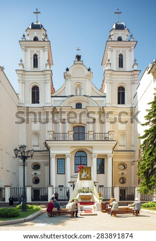 Archcathedral church of the Name of the Blessed Virgin Mary. Belarus, Minsk, June, 1, 2015 - stock photo