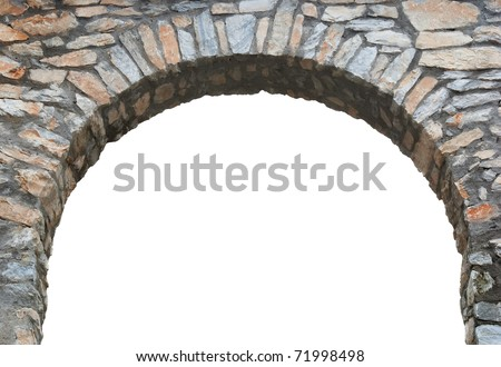 arched gate made of stone - stock photo