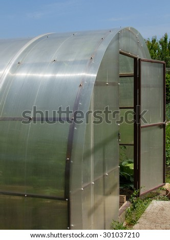 arched greenhouse  - stock photo