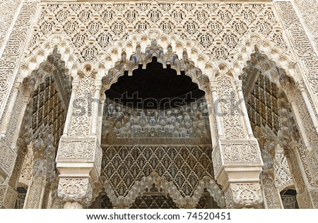 """Arches and columns inside the Nasrid Palace (""""Palacio Nazaries"""") in the Alhambra of Granada - stock photo"""