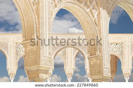 Arches in Islamic (Moorish)  style in Alhambra, Granada, Spain - stock photo