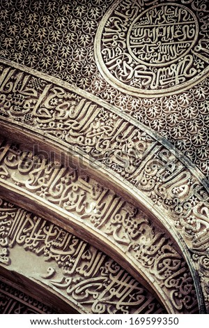 Arches Inside the The Three-domed mosque in Lodhi Gardens is said to be  the Friday mosque for Friday congregations.  - stock photo