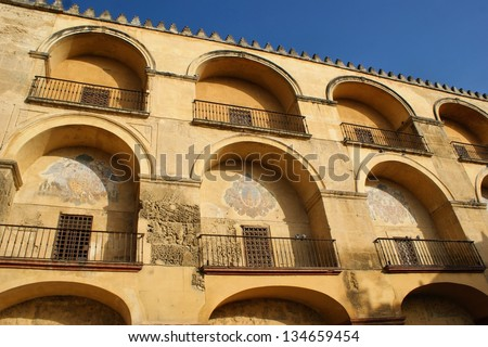 Arches of the mosque in Cordoba, Spain - stock photo