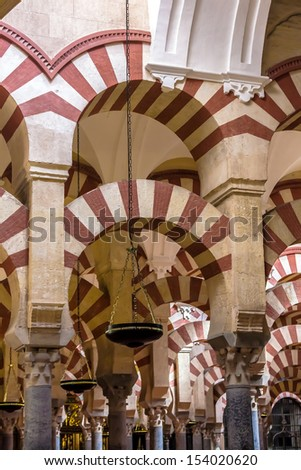 Arches of the Mosque in Cordoba - Spain - stock photo
